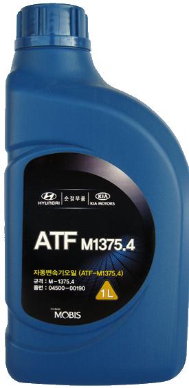 Компания KIAPARTS - Масло трансмиссионное для АКПП